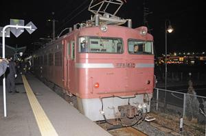 Fujinoq8