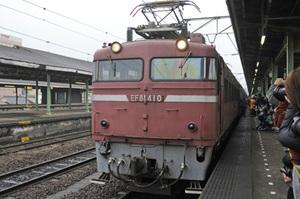 Fujikuq6