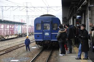 Fujikuq11