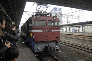 Fujikuq12