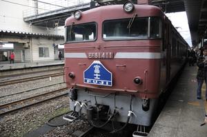 Fujikuq13