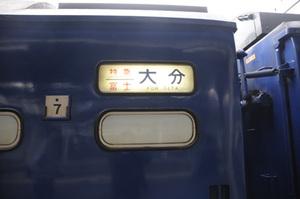 Fujikuq14
