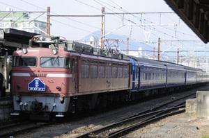 Fujikuq15