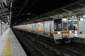 Nagoyap3