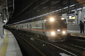 Nagoyap4