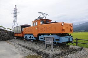 Kuroq1
