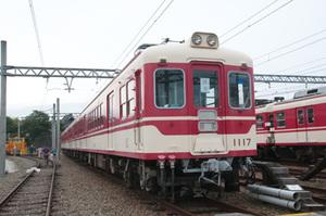 Kodq11