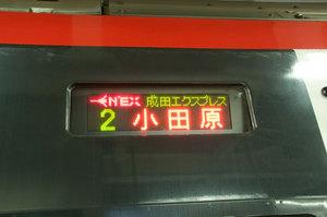 Neoq9