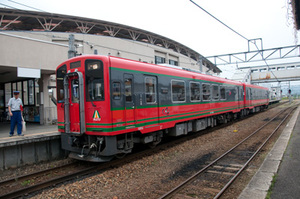 Azq11