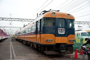 Gonq8