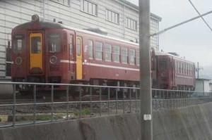 Kmfq14