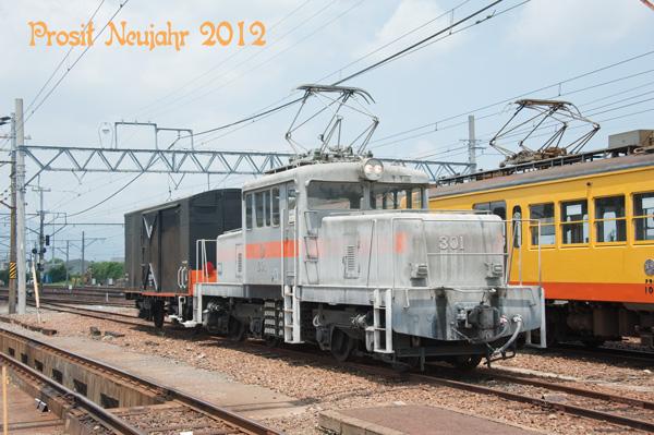 2012nenga_3