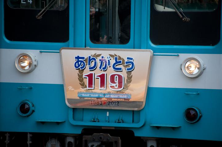 Iidp4