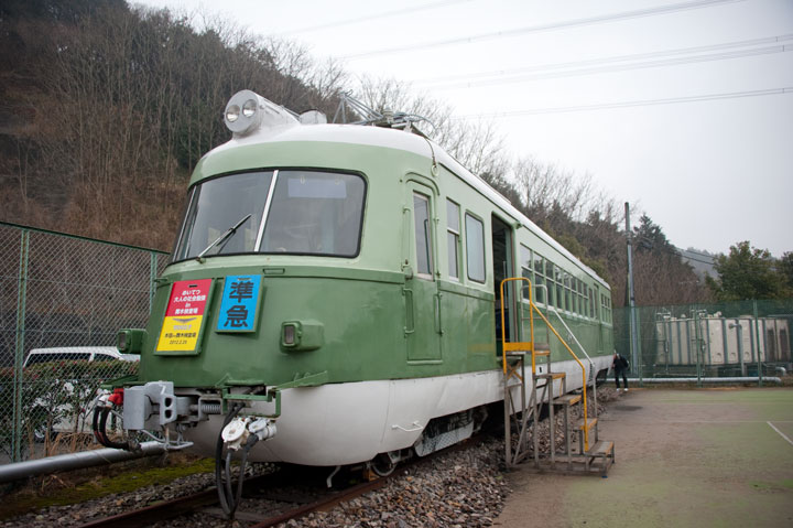 Motq9