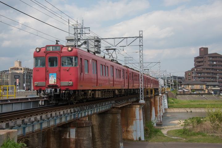 Seto5a12