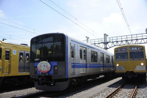 Tra7p4