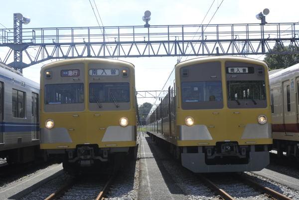 Tra7p5