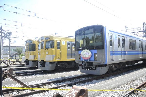 Tra7p7