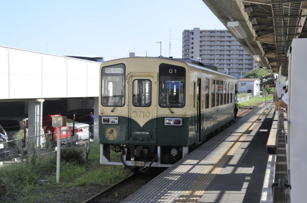 Tra4q12