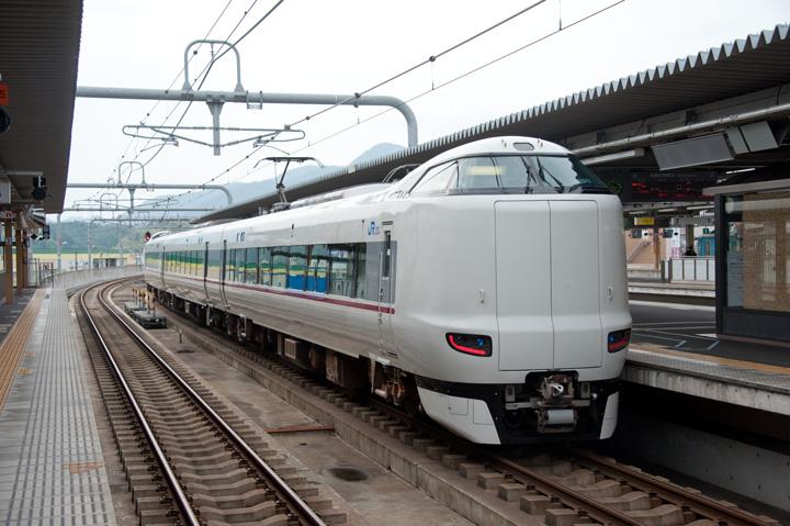 Tra2p8
