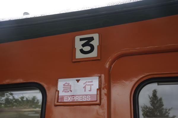 Tra1p6