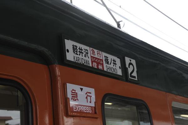 Tra1p7
