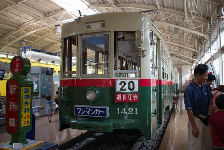 Toyop14a2