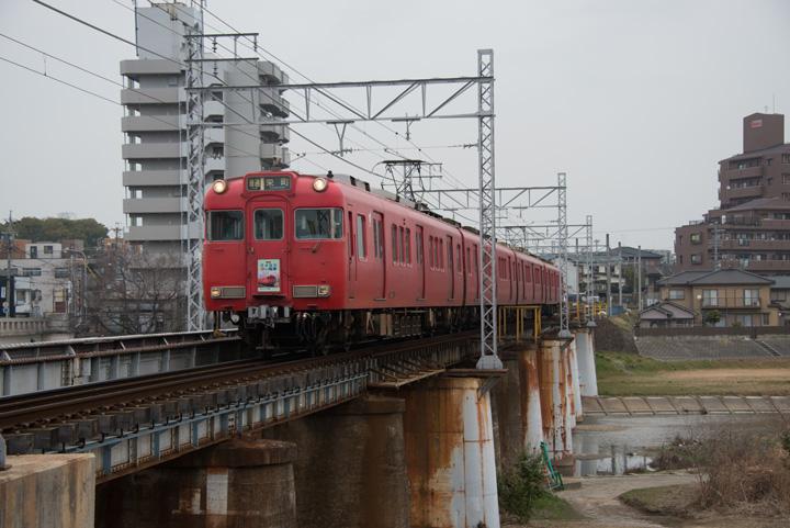 Seto14f1