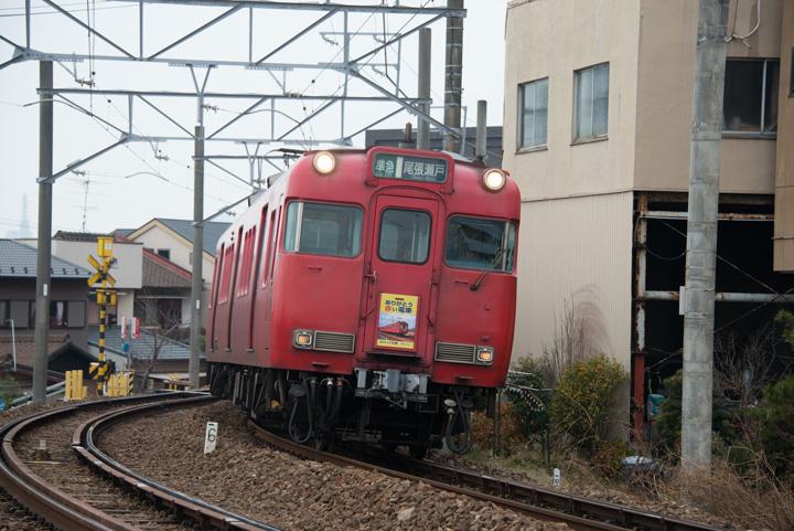 Seto14f5