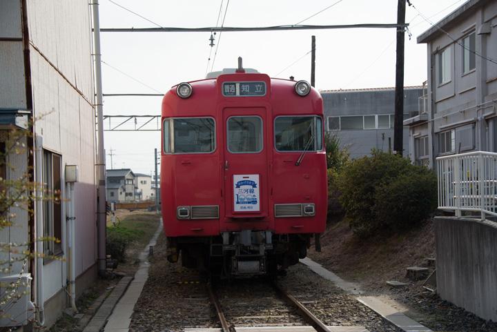 Seto14c12