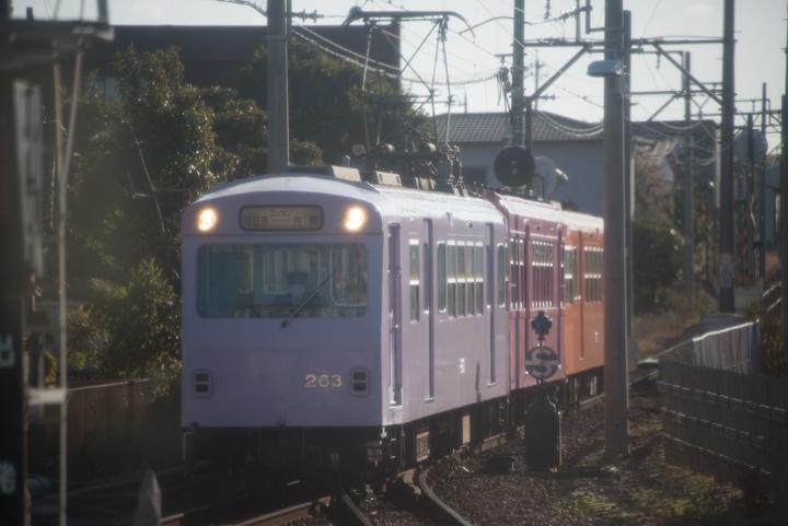 Kin14c10