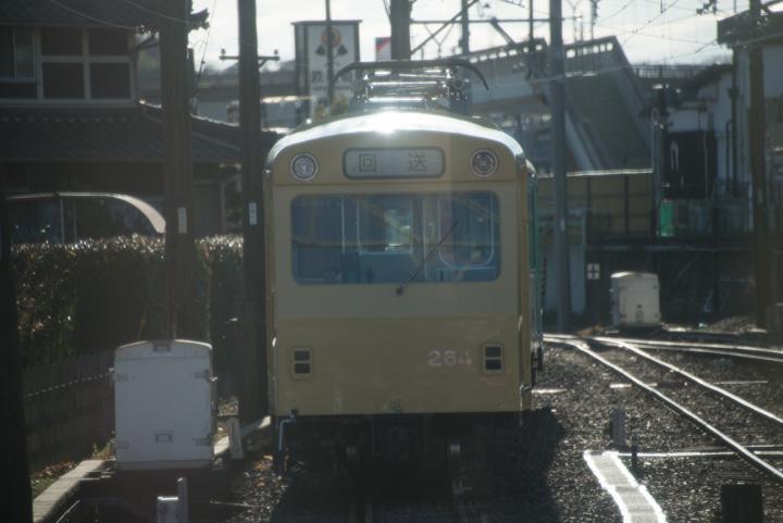 Kin14c12
