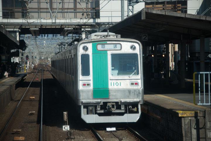 Kin14a6