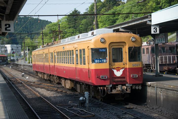2014a2