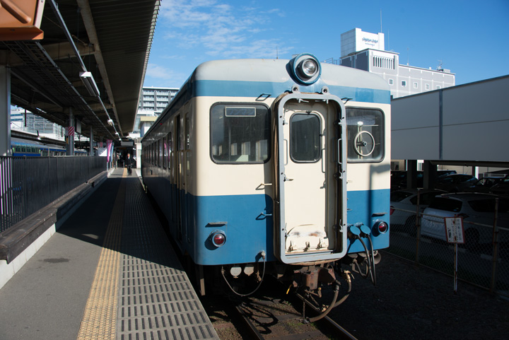 Hmip6