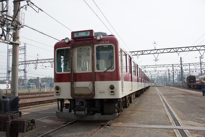 Kig13a10