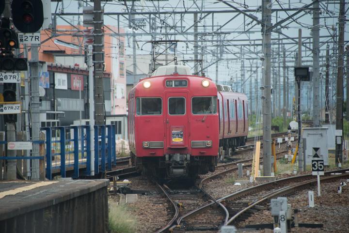 Mefp1a4