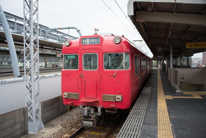 Mefp1a5