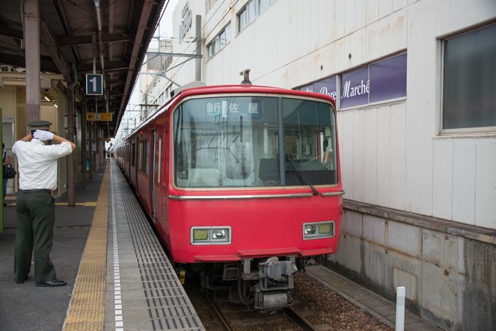 Mefp1a9