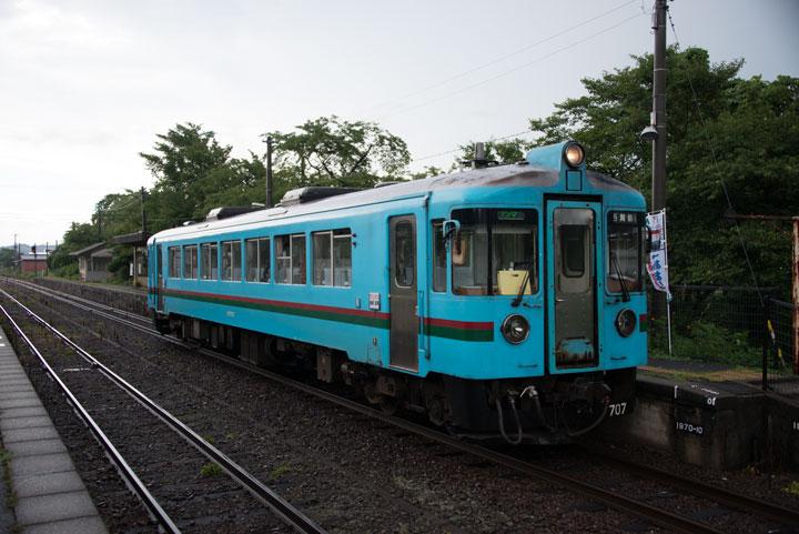 Natp1b11