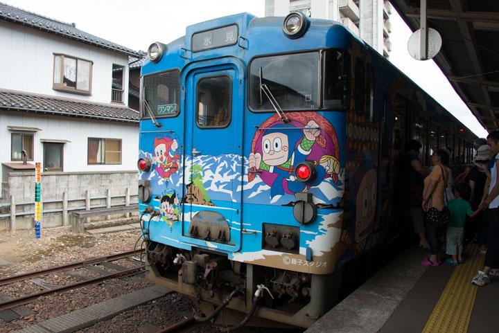 Hok1b8