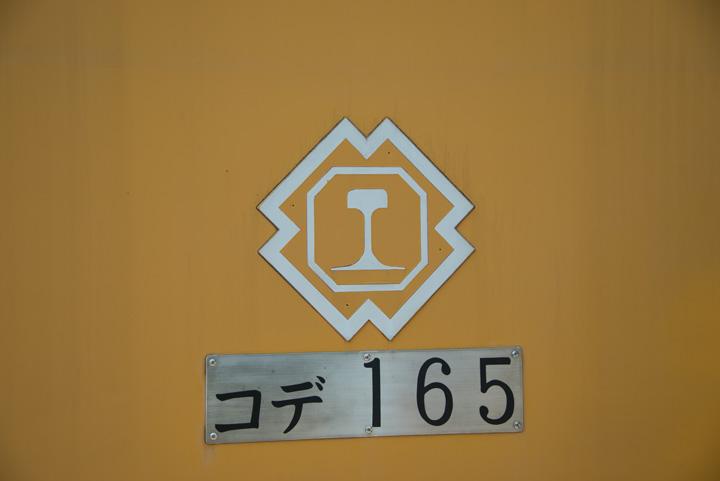 Lon1d12_2