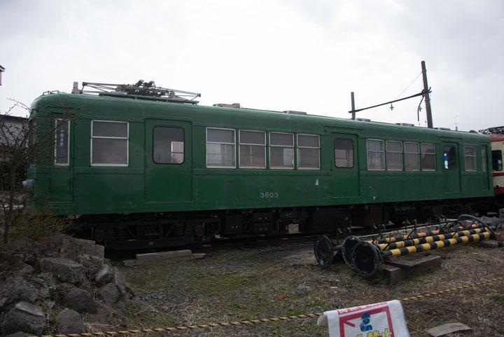 Lon1b2