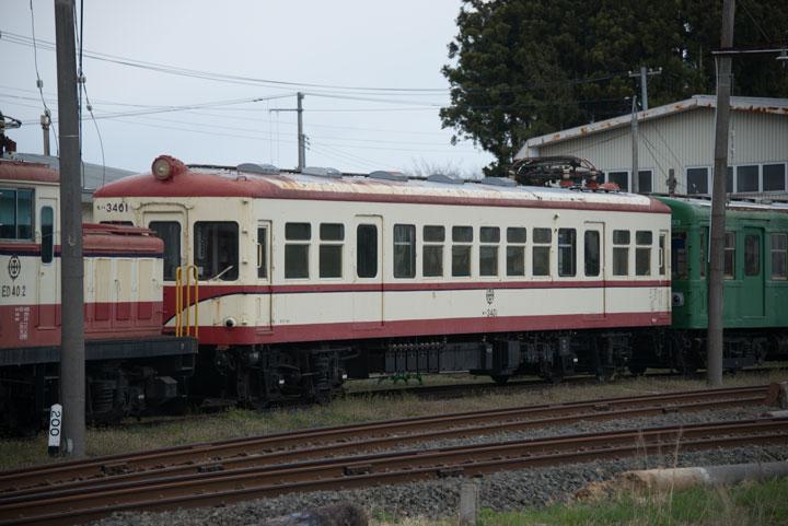 Lon1b7