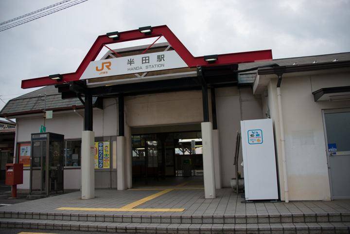 Tak14a5