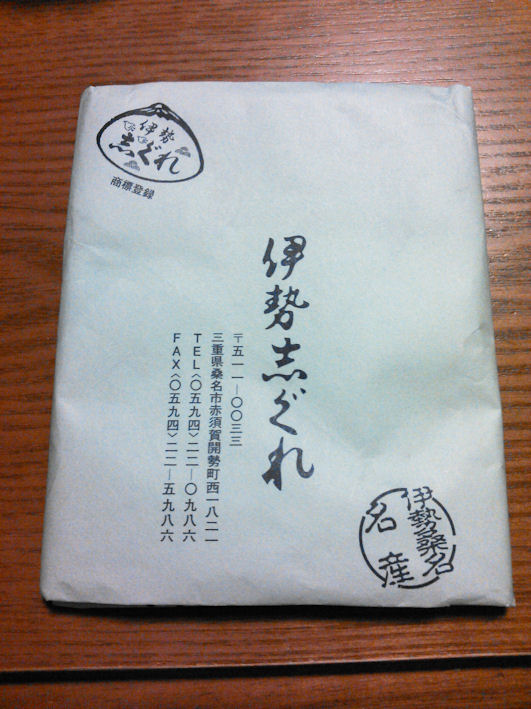 NCM_0225_201406142046078f9.jpg