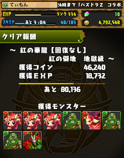 aIMG_6444.png