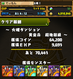 aIMG_6462.png