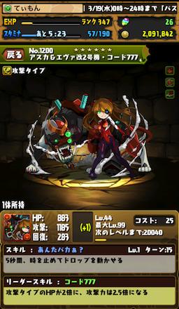 aIMG_7166.png