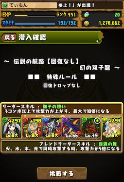 aIMG_7285.png